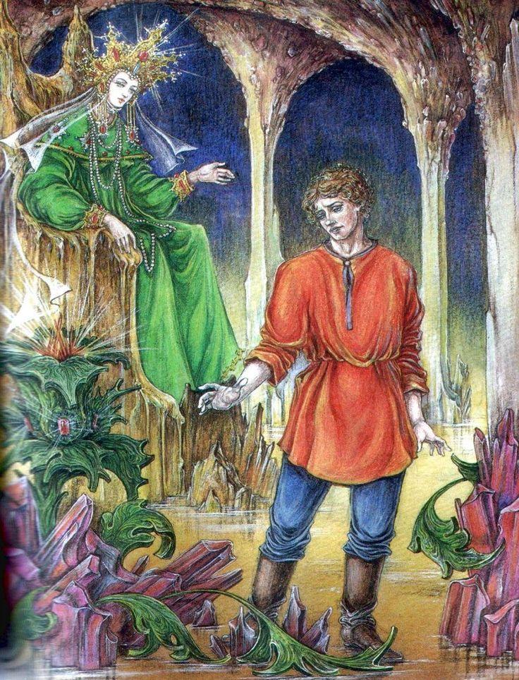 картинка каменного цветка из сказки любит рассказывать историю