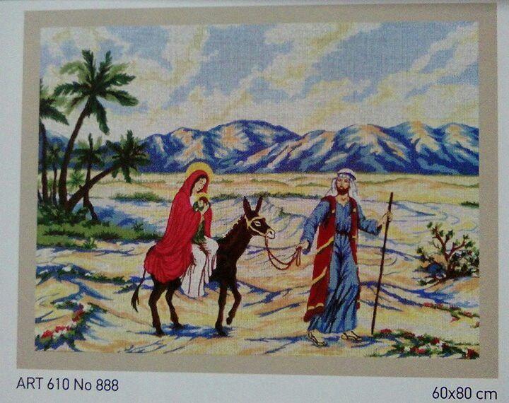 Νο 888 Η Αγία Οικογένεια προς Ναζαρέτ.