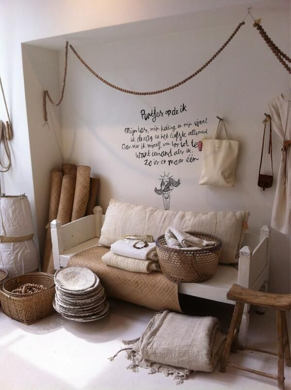 """Sukha A'dam"" :: Nice ... Naturals ... Clean ... makes me want to shop there."