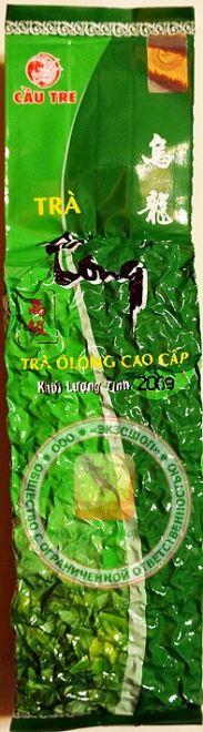 (CAU TRE OOLONG) Чай вьетнамский ООЛОНГ!!! Изумительный вкус и аромат, один из лучших вьетнамских оолонгов - 200 гр. Пр-во Вьетнам. - Вьетнамский Чай - EXOSHOP.RU | Азиатские продукты и экзотические товары. Кофе из Вьетнама, Вьетнамские бальзамы и мази и др.