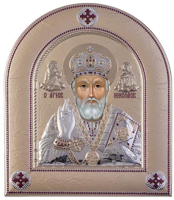 Saint Nicholas Silver Greek Orthodox Icon, Gold 25.5x30.4cm