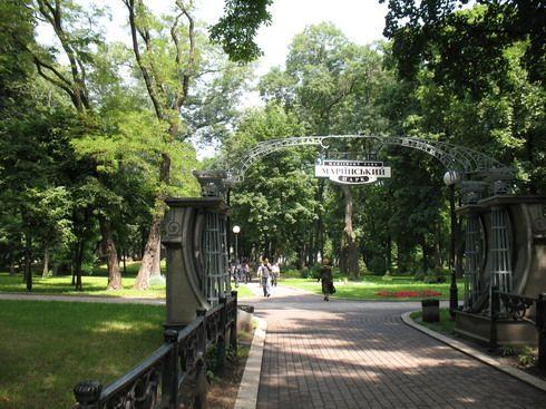 входы в парки: 33 тыс изображений найдено в Яндекс.Картинках