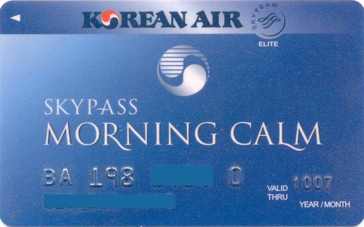 Korea Air Skypass Blue Morning Calm (Airlines, Korea, South) (Korean Air)