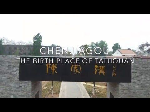 Shaolin Temple Athens | Chen Jia Gou 2016