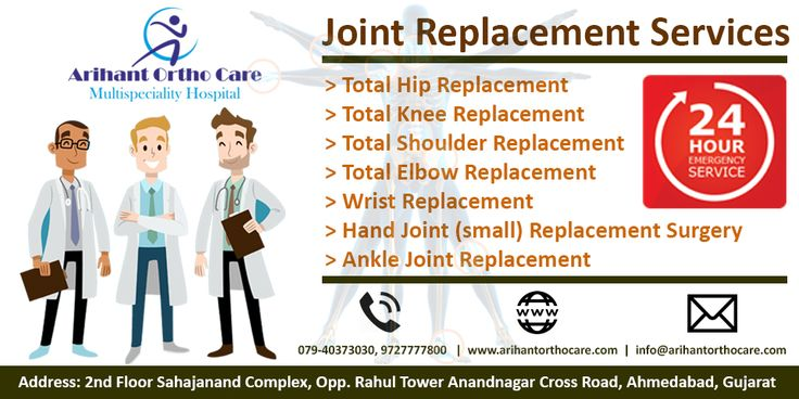 As one of the largest orthopedic practices in Ahmedabad, Arihant orthocare multispeciality hospital of ahmedabad offers comprehensive joint replacement services to patients who have exhausted all other methods of treatment for their joint injury or illness. #jointreplacement #hipreplacement #kneereplacement #anklereplacement #orthopedichospital