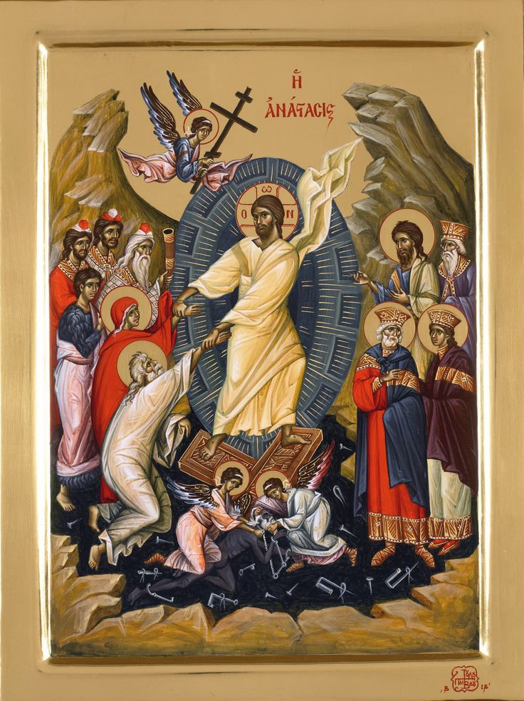 The Great and Holy Resurrection of Christ, painted by the Fathers of Vatopedi Monastery