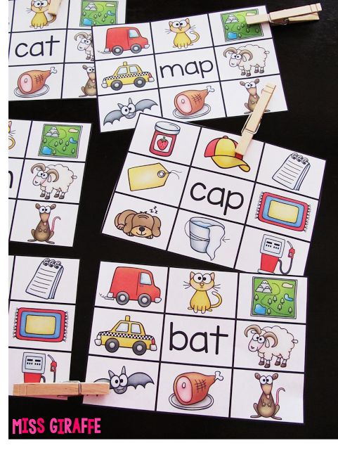 FREE Short A literacy center where students read the word and put a clip on the correct picture - great reading practice for kids