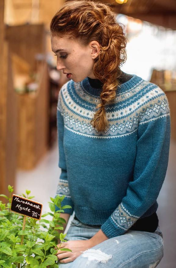 Dale Garn Urban Retro 320 knitting pattern for Flamingo pullover
