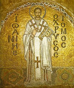 """In the fifth century C.E. John Chrysostom, Bishop of Antioch, wrote against the Jews: """"The Jews are the most worthless of all men. They are lecherous, greedy, rapacious. They are perfidious murderers of Christ … The Jews are the odious assassins of Christ and for killing God there is no expiation possible, no indulgence or pardon. Christian may never cease vengeance, and the Jews must live in servitude forever. God always hated the Jews. It is incumbent upon all Christians to hate the Jews."""""""