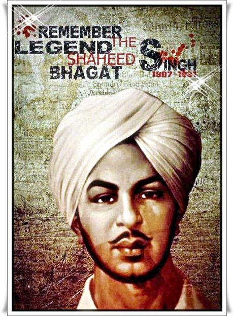 "Essay on ""Bhagat Singh"" (1000 Words)"