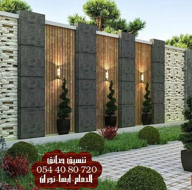 افكار تصميم حديقة منزلية بنجران افكار تنسيق حدائق افكار تنسيق حدائق منزليه افكار تجميل حدائق منزلية House Fence Design House Designs Exterior Fence Design