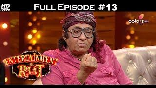 Entertainment Ki Raat - Ranjeet & Anu Malik -30th December 2017 - एटरटनमट क रत  - Full Episode   lodynt.com  لودي نت فيديو شير