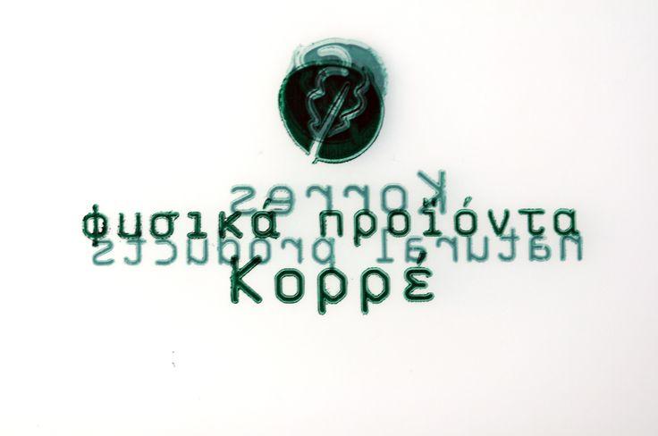 EarlY KORRES logo