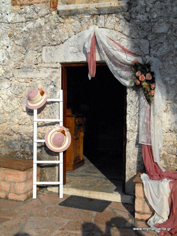 Στολισμός Εισόδου Εκκλησίας