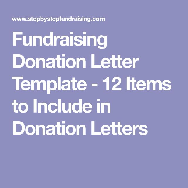 The  Best Donation Letter Template Ideas On   Charity