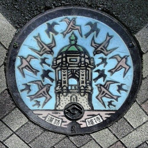 旧静岡市の市庁舎がデザインされた道路維持のマンホール蓋 #manhotalk