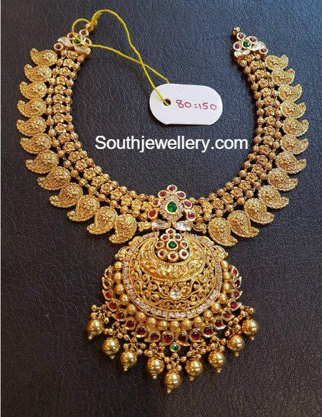 Antique Gold Mango Necklace photo