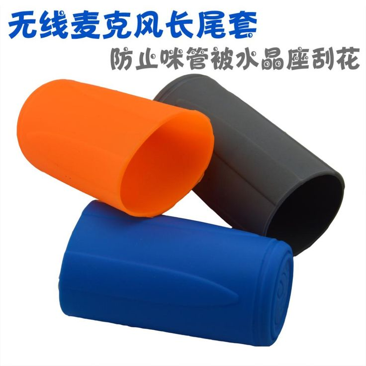 Free Shipping 2 pcs/lot roll ring apron shockproof protective sheath handle For BBS wireless microphone