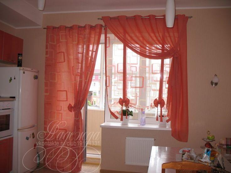 шторы окно с балконной дверью - Google Search