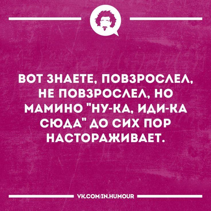 110 отметок «Нравится», 2 комментариев — Интеллектуальный юмор (@inhumour) в Instagram: «#юмор #humor #смешно #смех #jokes»