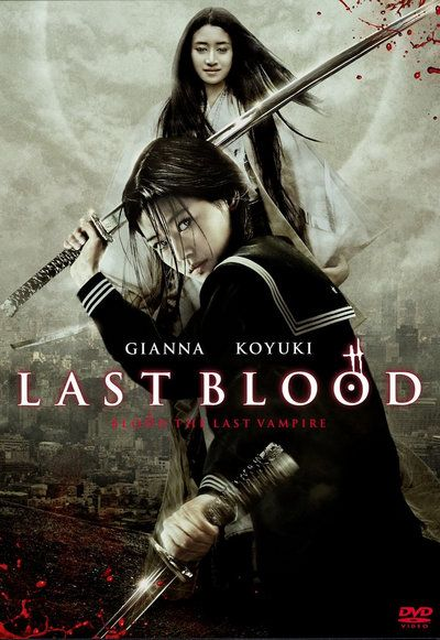 [HD] Blood: The Last Vampire ยัยตัวร้าย สายพันธุ์อมตะ - https://www.moviedd-hd.com/hd-blood-the-last-vampire-%e0%b8%a2%e0%b8%b1%e0%b8%a2%e0%b8%95%e0%b8%b1%e0%b8%a7%e0%b8%a3%e0%b9%89%e0%b8%b2%e0%b8%a2-%e0%b8%aa%e0%b8%b2%e0%b8%a2%e0%b8%9e%e0%b8%b1%e0%b8%99%e0%b8%98%e0%b8%b8/
