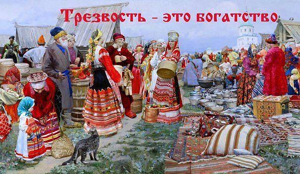 Трезвость на Руси. Свидетельства иностранцев 16-17века.