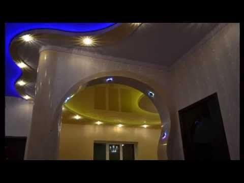 Фото межкомнатных арок | Из гипсокартона | Интересные оформления | Прямоугольные | Квадратные | Декоративные | Из камня