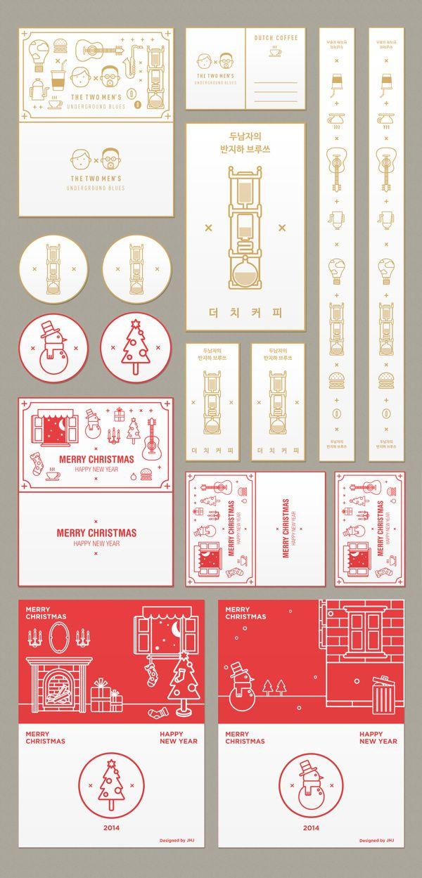 Two men's咖啡品牌视觉设计-古田...@funfungo采集到VI(229图)_花瓣平面设计