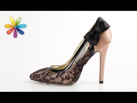 Кружевная обувь своими руками: преображение старых туфлей! – Все буде до...