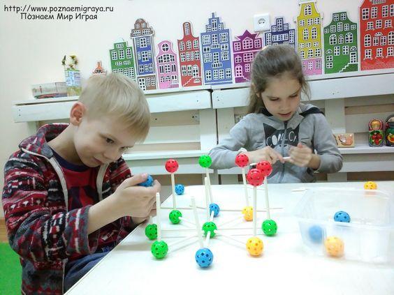 🌟 Сегодня поговорим о необычном констукторе. Называется он - МОЛЕКУЛА  Отзыв и фото от триждымамы Людмилы Зерваковой vk.com/id182132152: ------------------ Спешим поделиться новой игрой — конструктор для пространственного моделирования «Молекула». Играем уже несколько дней с малышами и со старшими детьми. Сейчас обо всем по порядку расскажем и покажем.  Самое важное в объемном конструкторе — это места стыков, соединения. Здесь должно быть все прочно иначе построенные конструкции будут…