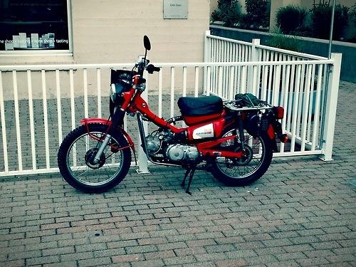 Honda Trailmaster 110