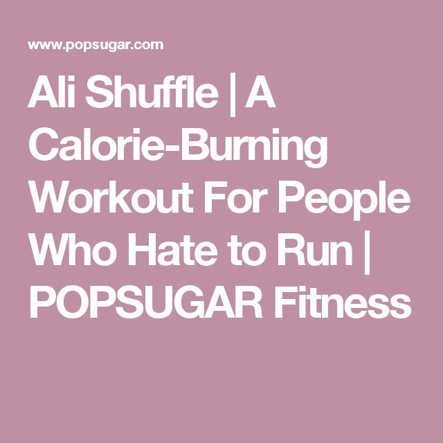 Ali Shuffle | A Calorie-Burning Workout For People Who Hate to Run | POPSUGAR Fitness