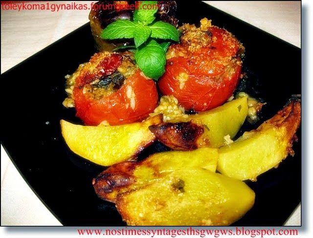 Aromatic stuffed veggies with rice | deliciousrecipesofgogo