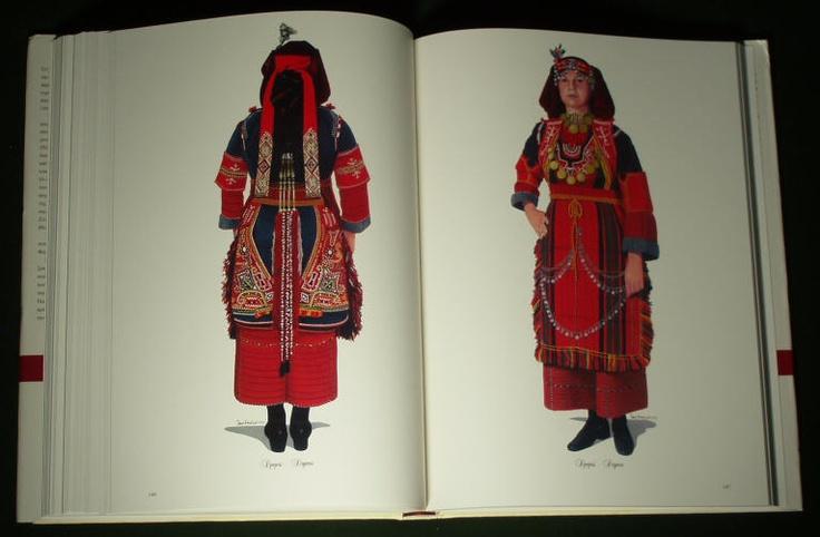 Huge Book Greek Folk Costume Macedonian Ethnic Dress Embroidery Headdress Balkan | eBay