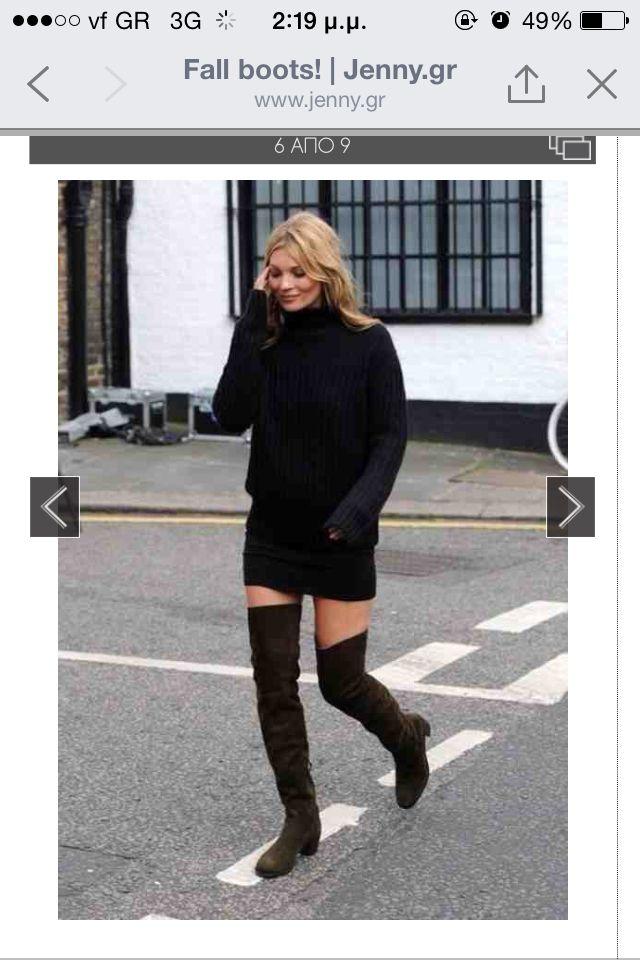 Legging boots ❤️
