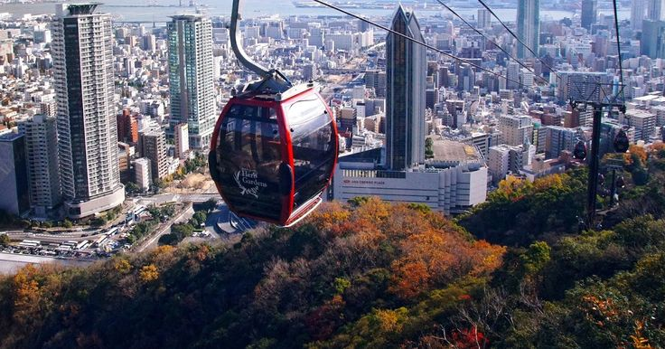Top 10 attractions from Kobe Japan that must be included while touring Kobe City. Attraction images short description and address. Find details and check more on Things to do in Kobe.  Kobe Nunobiki Herb Garden And Ropeway:  Kobe Nunobiki Herb Garden And Ropeway The layout of this attraction can be mildly confusing to foreigners: the thing to remember is that this is TWO attractions a cable car ropeway from the foot of the hill and the herb garden the cable car takes you to at the top of the…