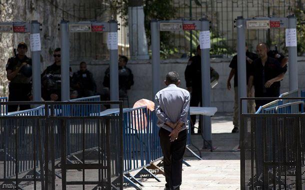 "Sendika (.) Org ///  İşgalci İsrail'in ""metal detektör"" muamması"