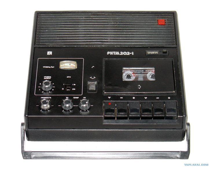 Магнитофоны кассетные портативные СССР