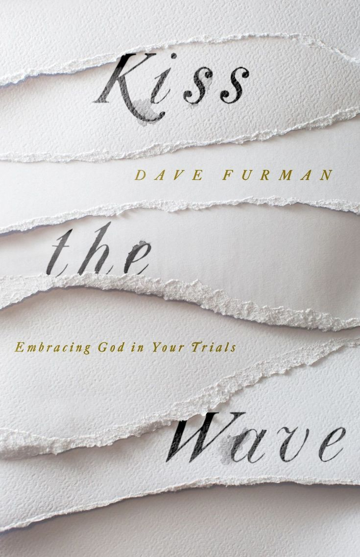 Kiss the Wave (eBook) – Products