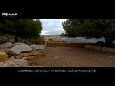 The Sahabi Who Was Washed By The Angels - YouTube Hazrat Hanzala RA