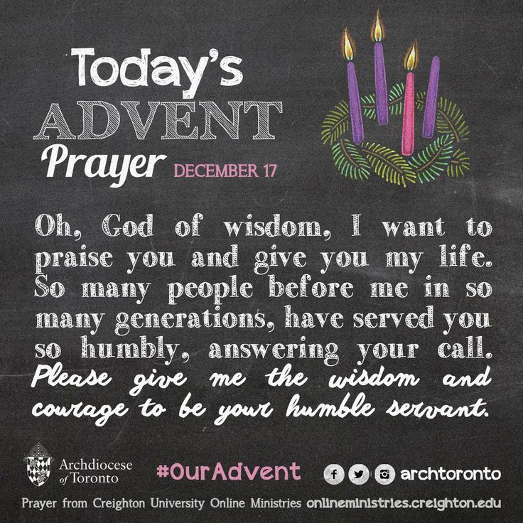prayer for the third week of advent wednesday ouradvent. Black Bedroom Furniture Sets. Home Design Ideas