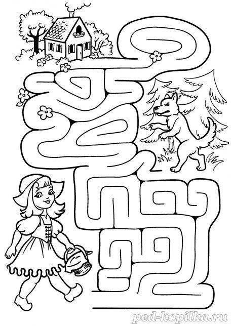 Лабиринт для детей 6-7 лет распечатать