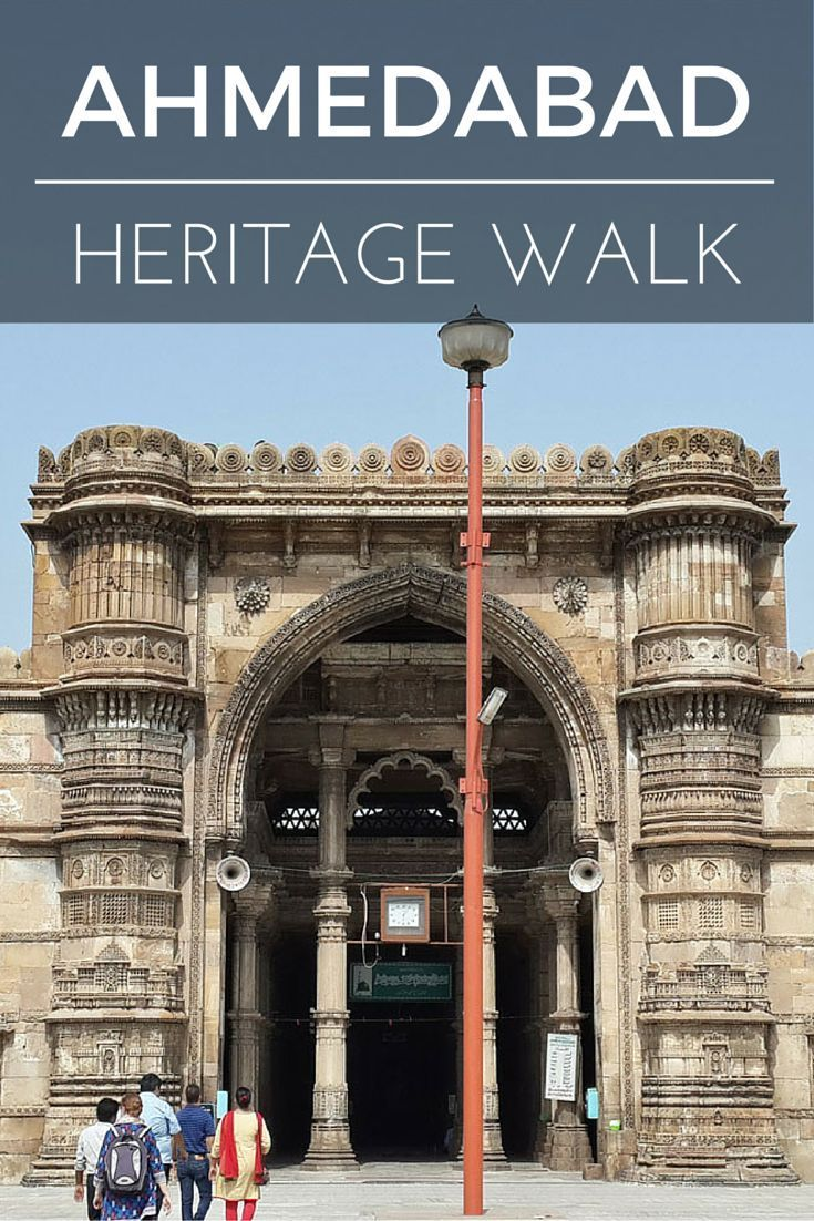 Without intruding in the privacy of the pols, this Heritage Walk took us on a tour through History and architecture in the old city of Ahmedabad. (via @tripprblog)