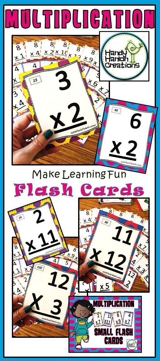 best 25 multiplication flash cards ideas on pinterest multiplication multiplication chart. Black Bedroom Furniture Sets. Home Design Ideas
