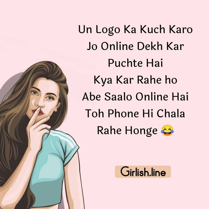 Nawaab Funny Girly Quote Queen Quotes Funny Fun Quotes Funny