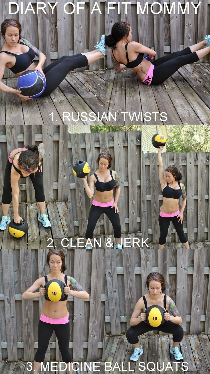 5 Minute Medicine Ball Workout - Diary of a Fit Mommy