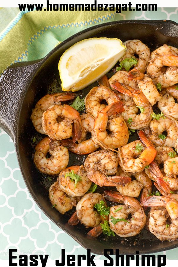 Easy Stove Top Jerk Shrimp Recipe Jerk Shrimp Best Grilled Shrimp Recipe Easy Healthy Lunch Recipes