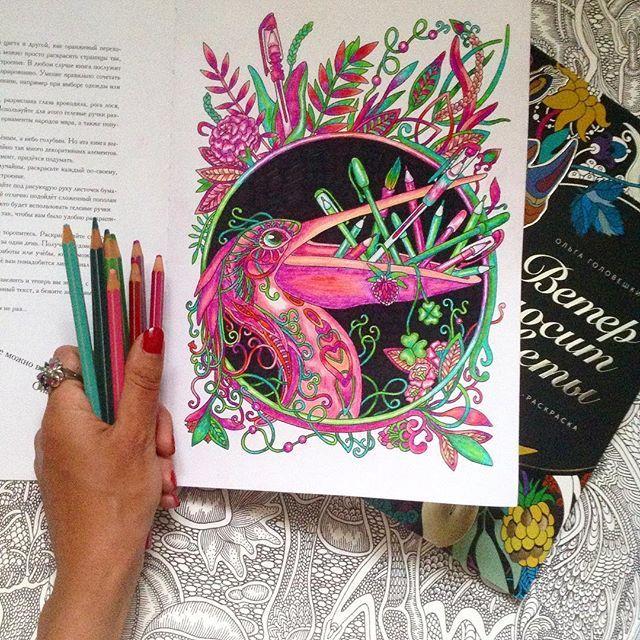 My coloring book   #ветеруноситцветы  #cute #coloring #coloringbook #coloringbookforadults #colorpencils #colortherapy #coloring_secrets #mifbooks #majesticcoloring #creativelycoloring #artterapy #artecomoterapia #coloring_masterpieces #beautifulcoloring #adultcoloring #colorindolivrostop #art #instaart #illustration #раскраска #раскраскаантистресс #ColorTherapyApp #colortherapyclub #миф_раскраски #раскраскадлявзрослых #пеликан #zentangle #doodle В рядах раскрашенных ...