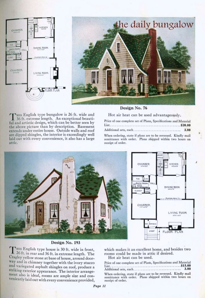 1000 images about vintage home plans on pinterest house for Practical house plans