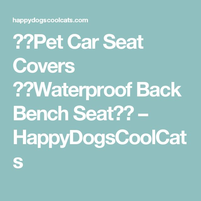 🐕🐕Pet Car Seat Covers 💦💦Waterproof Back Bench Seat🐕🐕 – HappyDogsCoolCats